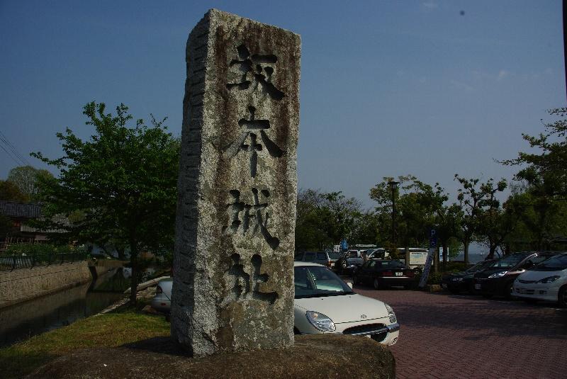 大津方面への途中に坂本城。