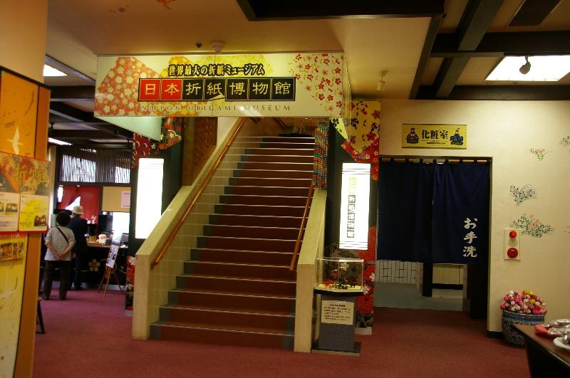 すべての折り紙 折り紙 歴史 : この中に「日本折り紙博物館 ...